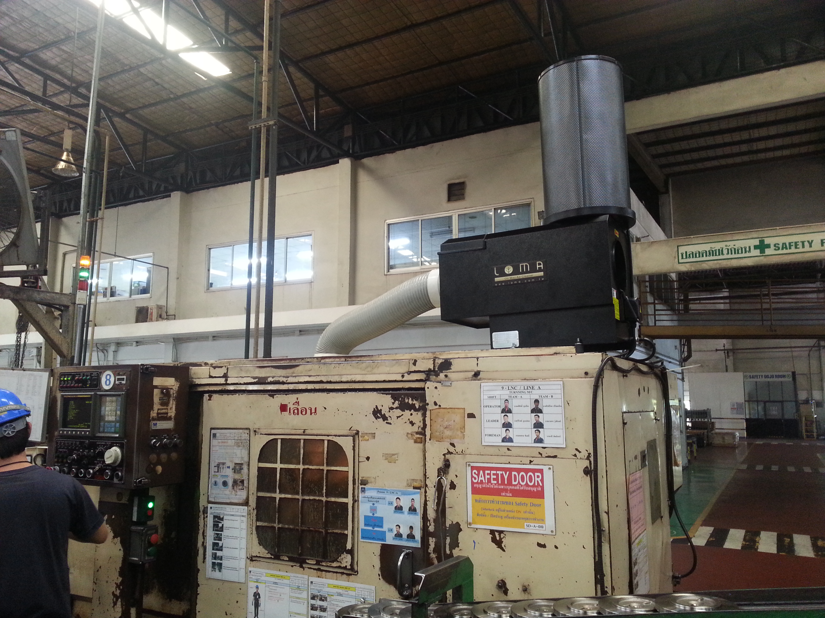 4 The Capacity Of Oil Mist Collector Is Depended On Machine Capacity